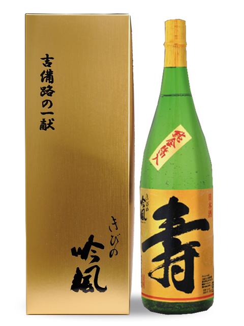 きびの吟風 金箔入り 寿酒 1.8L
