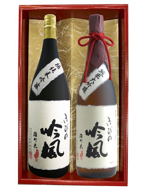 きびの吟風 純米吟醸酒 飲み比べセット 1.8L 2本ギフトセット