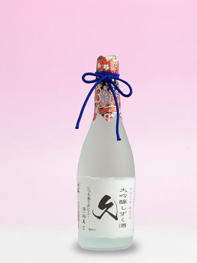 ラベル酒 寿福 大吟醸袋しぼり しずく酒720ml
