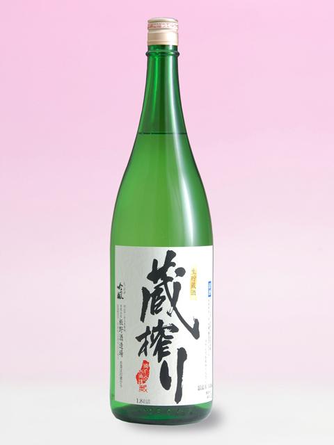 還暦祝いのプレゼントに花束ラッピング名入れラベル酒・酒蔵直送 生酒原酒 1800ml