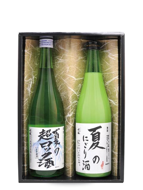 きびの吟風 夏のにごり酒 夏の超ロック酒 720ml 2本セット