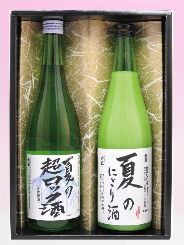 お中元,食品・地酒ギフト 夏のにごり酒・夏の超ロック酒 720ml  2本セット