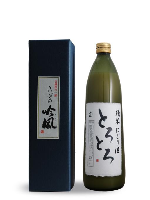きびの吟風 純米酒 にごり酒 とろとろ 900ml