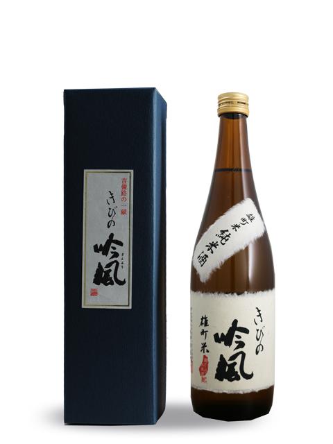 きびの吟風 雄町米 純米酒 720ml