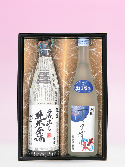 お中元,食品・地酒ギフトきびの吟風 夏の夕涼み 蔵出し純米原酒 720ml  2本セット