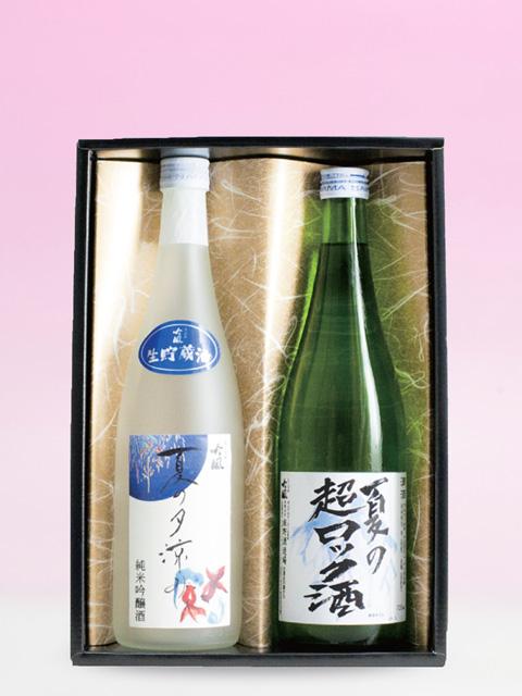 お中元,食品・地酒ギフトきびの吟風 夏の夕涼み 夏のロック酒 720ml  2本セット