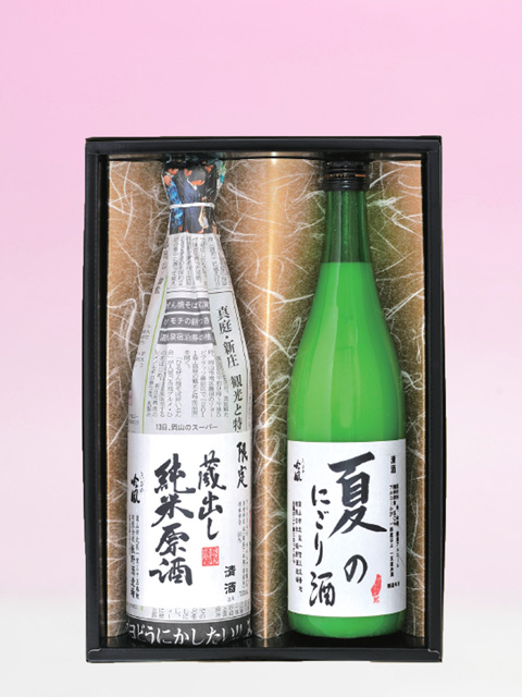 お中元,食品・地酒ギフトきびの吟風蔵出し 純米原酒  夏のにごり酒 720ml  2本セット