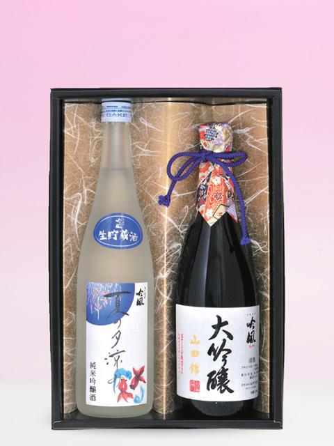 お中元,食品・地酒ギフトきびの吟風 夏の夕涼み 大吟醸 720ml  2本セット