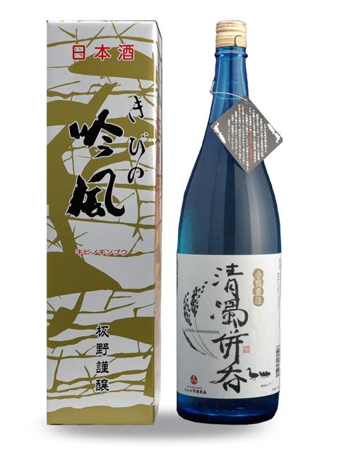 清濁併のむ 720ml  合鴨農法朝日米 山廃純米酒