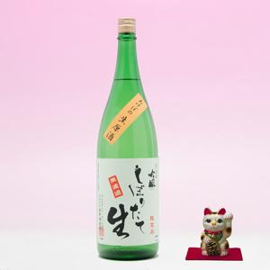 しぼりたて備前岡山 あけぼの米純米酒 無濾過生原酒 1.8L