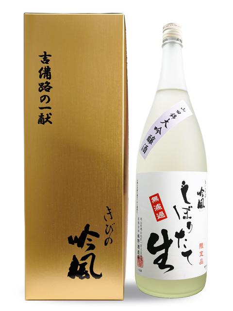 しぼりたて 山田錦 大吟醸 1800ml