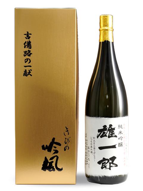 父の日 名入れオリジナルラベル酒 純米吟醸 1.8L