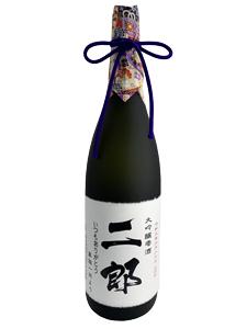 父の日名入れラベル 大吟醸雫酒1.8L