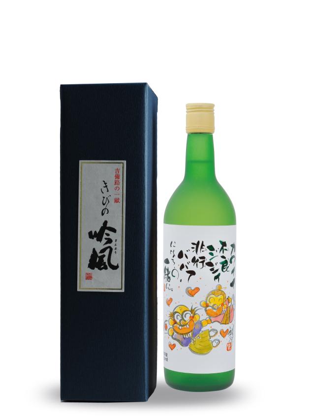 梅酒 720ml カートン 板野酒造場