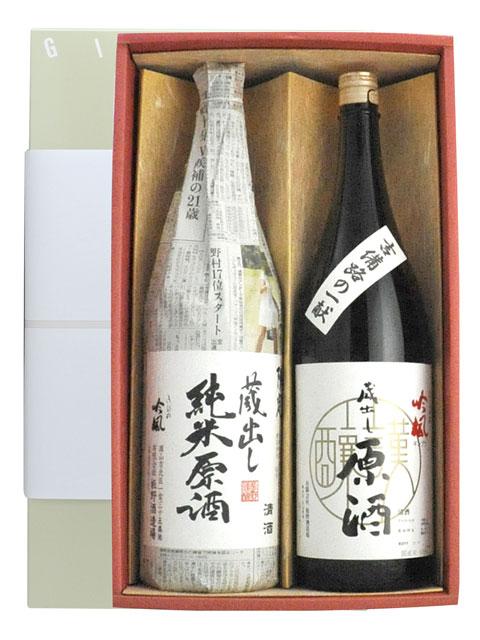 きびの吟風 純米原酒 蔵出し原酒 1.8L 2本箱入りセット
