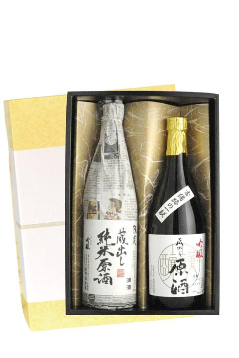 きびの吟風 純米原酒 蔵出し原酒 720ml 2本箱入りセット