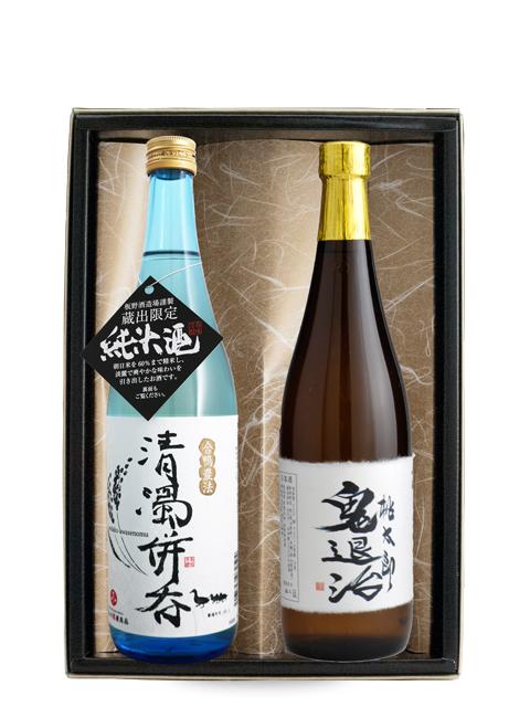 きびの吟風 山廃純米酒飲み比べセット 720ml 2本ギフトセット