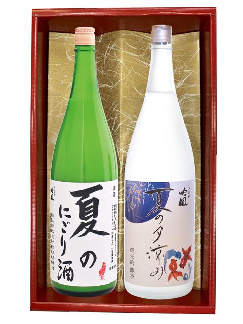きびの吟風 雄町米純米吟醸 夏の夕涼み・夏のにごり酒 1.8L 2本セット
