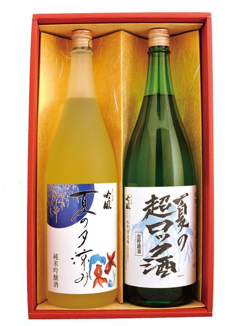 きびの吟風 雄町米 純米吟醸 夏の夕涼み・夏の超ロック酒 1.8L 2本セット