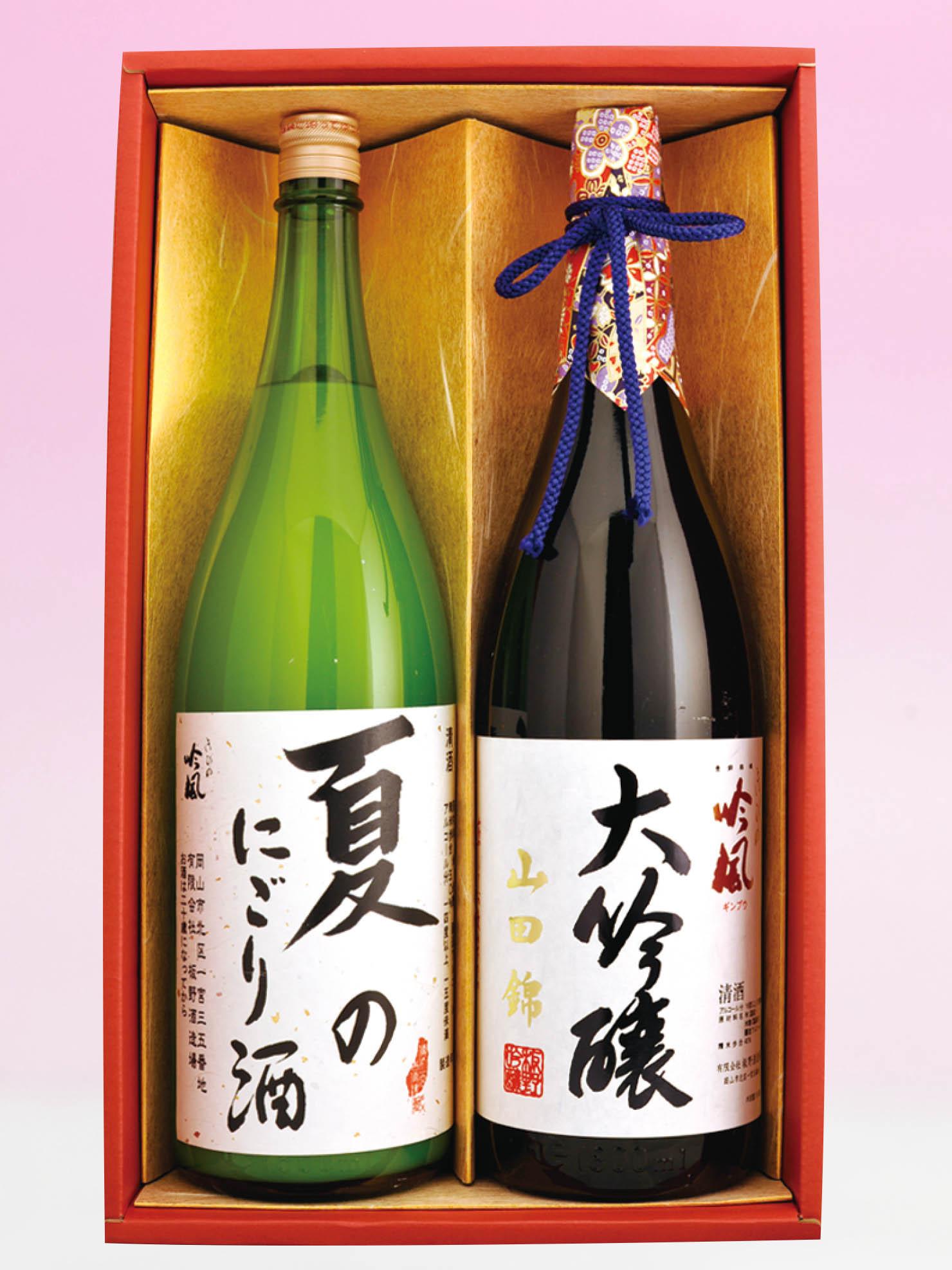 お中元,食品・地酒ギフト 夏にごり・大吟醸 1800ml  2本セット