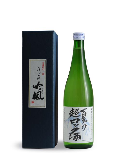 きびの吟風 夏の超ロック酒 720ml