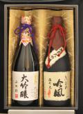 日本酒通販・酒蔵グルメショップ 吟風 大吟醸 純米大吟醸720ml 2本セット