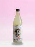 還暦祝いのプレゼントに花束ラッピング名入れラベル酒・酒蔵直送 酒蔵の甘酒
