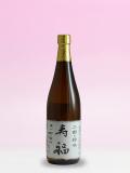 ラベル酒 寿福 純米酒720ml