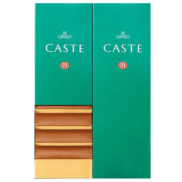 カステラ銀装 カステラセット B20