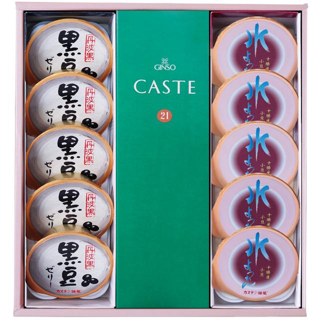 銀装カステラ・デザート詰合せ BQZ39