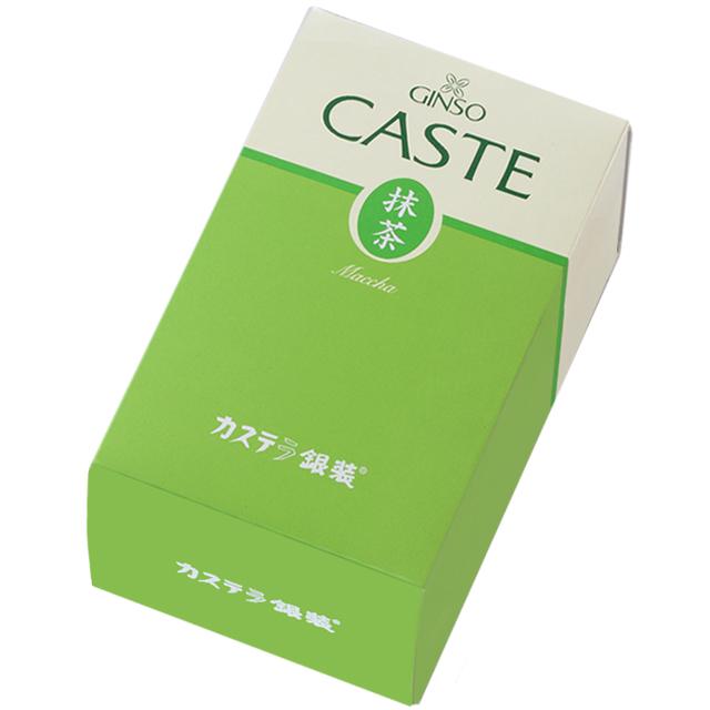 カステラ銀装 抹茶カステラ(抹茶ハーフ) M6