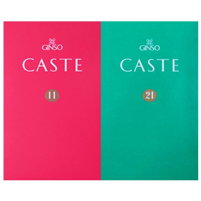 カステラ銀装 カステラセット S11