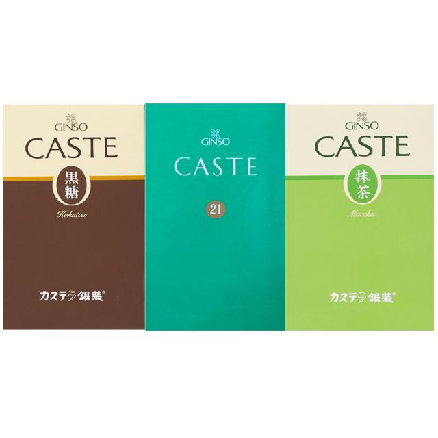 カステラ銀装 カステラセット SMY17