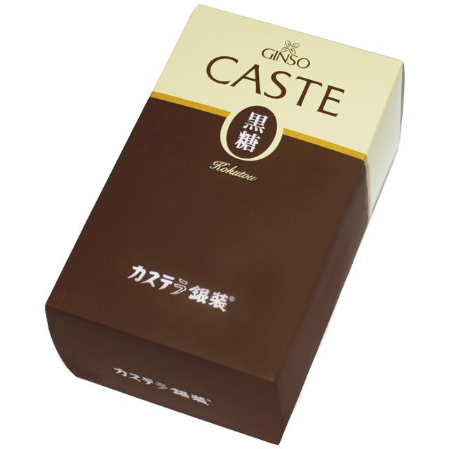 カステラ銀装 黒糖カステラ(黒糖ハーフ) Y6