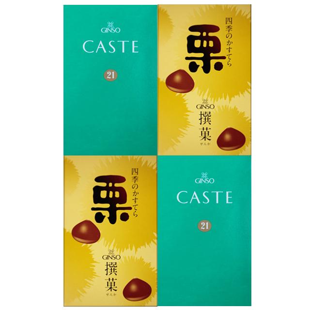 カステラ銀装 カステラセット S栗27