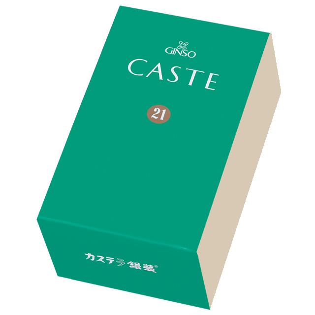 カステラ銀装 カステ21(青箱ハーフ) S5