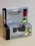 ワインセーバー スペアー栓