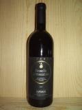ブルネッロ・ディ・モンタルチーノ・リゼルヴァ(カパルツォ) 97