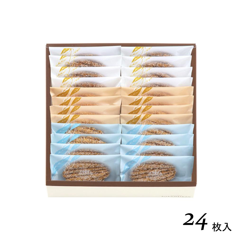 21リーフパイコレクション24入