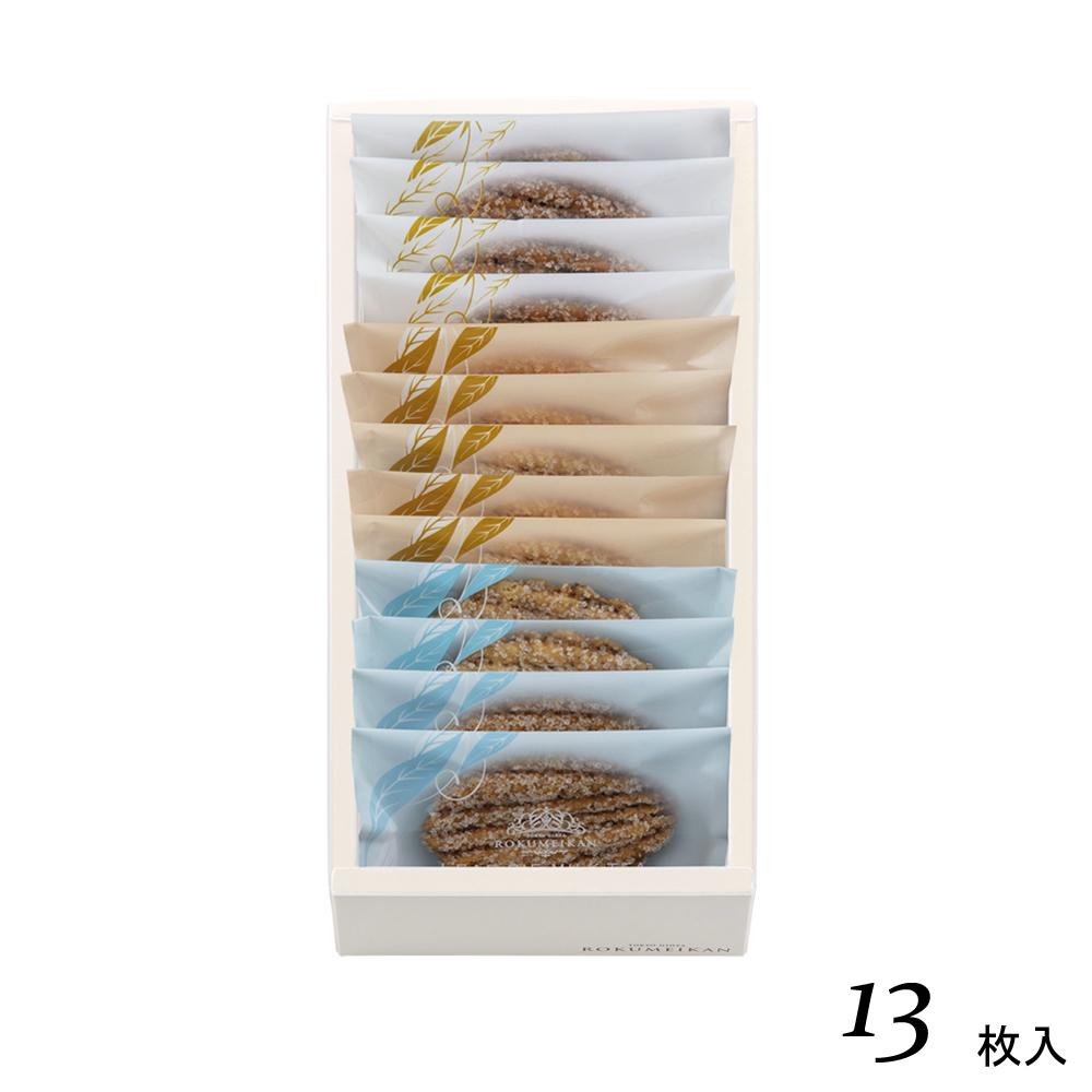 21リーフパイコレクション13枚入