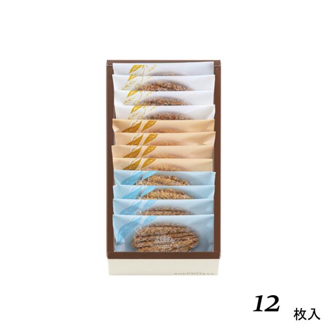 21リーフパイコレクション12入