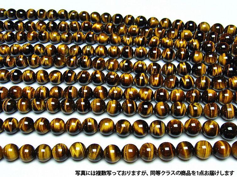 タイガーアイ 黄虎目石 一連 ビーズ16mm