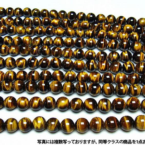 タイガーアイ 黄虎目石 一連 ビーズ16mm[H37-5]