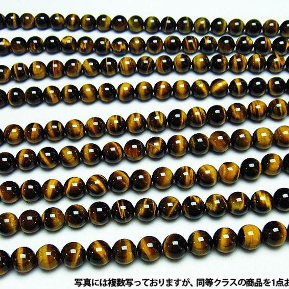 タイガーアイ 黄虎目石 一連 ビーズ14mm[H37-7]