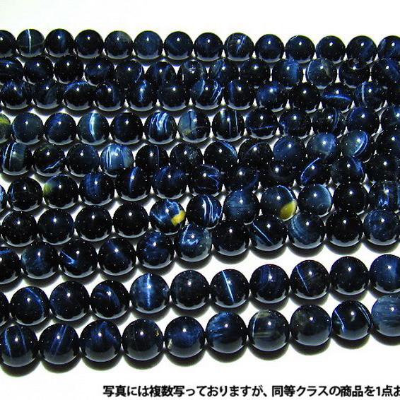 シルバータイガーアイ一連14mmビーズ[H48-9]