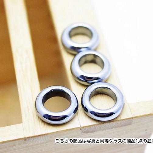 テラヘルツ鉱石  ピンキーリング 指輪 8mm 《rv》 [T120-1828]