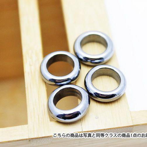 テラヘルツ鉱石  ピンキーリング 指輪 9mm 《rv》 [T120-1829]