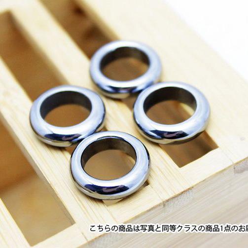 テラヘルツ鉱石  ピンキーリング 指輪 11mm 《rv》 [T120-1831]