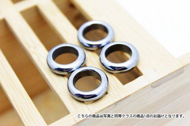 テラヘルツ鉱石 ピンキーリング 指輪11mm
