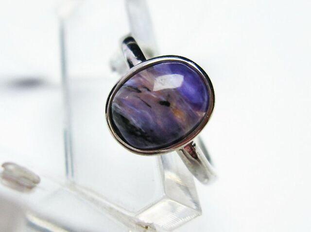 チャロアイト指輪(12号)